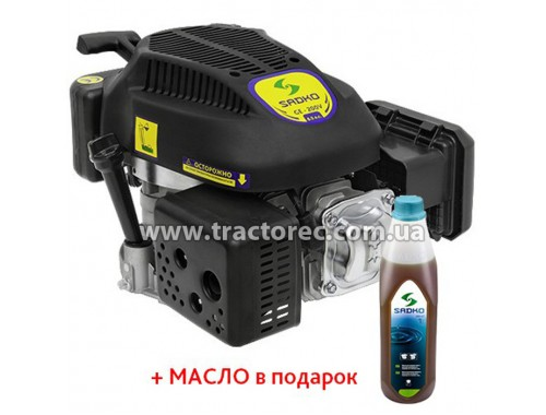 Двигун бензиновий Sadko GE-200V, 6.5 к.с, БЕЗКОШТОВНА ДОСТАВКА!