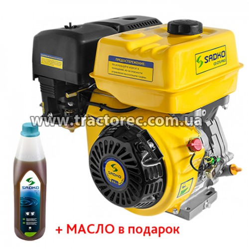 Двигун бензиновий Sadko GE-270 PRO, 9 к.с. БЕЗКОШТОВНА ДОСТАВКА!