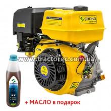 Двигун бензиновий Sadko GE-390 PRO, 13 к.с, БЕЗКОШТОВНА ДОСТАВКА!
