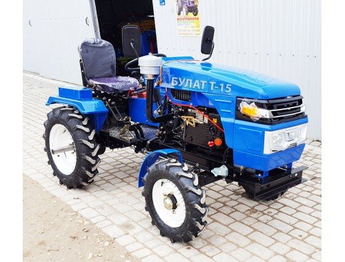 Мототрактор Булат Т-15 люкс, 15 к.с (двигун ZS1100) , + фреза 120 см та плуг, потужний генератор, БЕЗКОШТОВНА ДОСТАВКА!