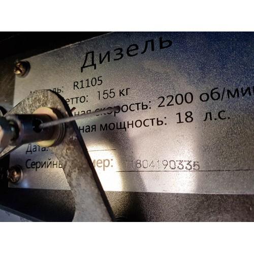 Мототрактор Булат Т-220, + фреза 140 см + 2х плуг, двигун ZS1105, НОВА МОДЕЛЬ! Обмежена кількість! Безкоштовна доставка!