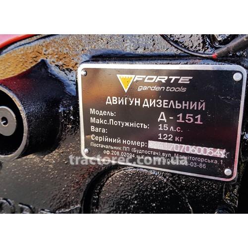 Мототрактор Forte MT-151 з плугом та фрезою, 15 к.с, водяне охолодження, БЕЗКОШТОВНА доставка, МАКСИМАЛЬНА комплектація!