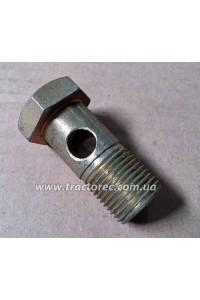 Болт гідравліки (штуцер гідравлічної системи) до мототракторів, тракторів