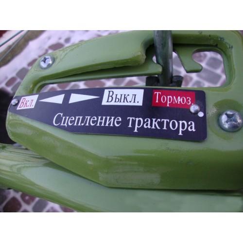 Мотоблок Zubr JR-Q79 з фрезою та плогом (10 к.с)