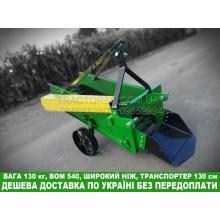 Картоплекопалка транспортерна КТН 1-45 (44) для тракторів потужністю від 12 к.с, довгий транспортер, легка, підсилена рама