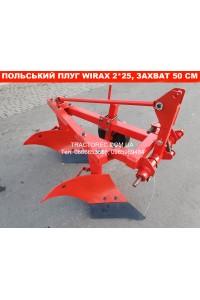 Плуг польський для міні-трактора WIRAX 2х25. Якість! Низька ціна! Доставка по Україні. Віракс - якість гарантовано!