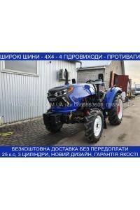 Трактор ОРІОН RD244DHX, 25 к.с, 4х4, ГПК, 4 гідровиходи, новий дизайн, 2020рік! Безкоштовна доставка
